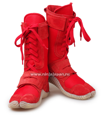 ninja shoes extreme red