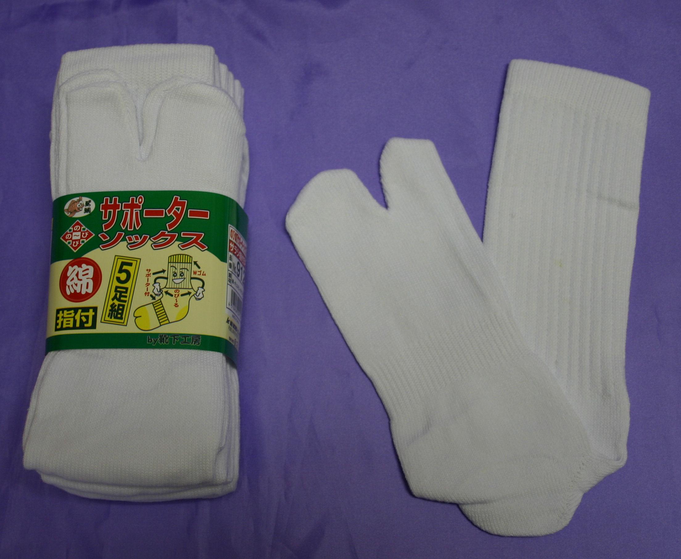 Японка в белых носках 23 фотография